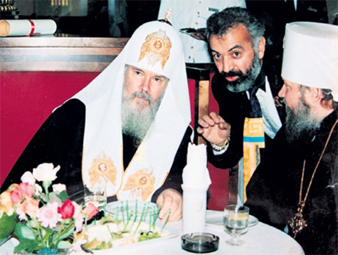 Серж Джилавян и патриарх Алексий II фото