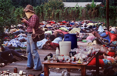 Жертвы самоубийства 18 ноября 1978 года
