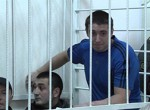 Суд над ОПГ Тарабановские