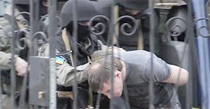 Задержание Сергея Носкова по прозвищу Косой
