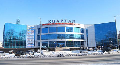 ТЦ «Квартал» в Ревде