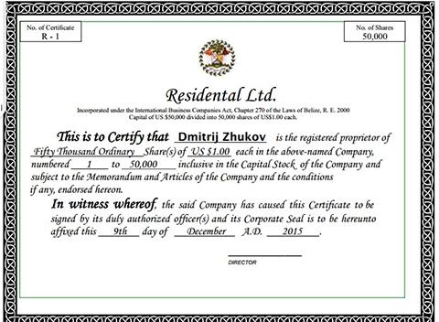 Подобные аферы как Residental Ltd существовали около года, прежде чем кинуть вкладчиков. Жуков же решил изменить принцип работы, кинув вкладчиков уже через несколько месяцев