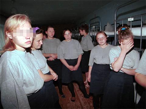 женское сизо 6 в москве