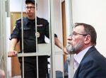 Поставщик браслетов для заключенных сам оказался в тюрьме