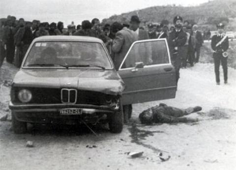 Убийство Джузеппе Ди Кристина