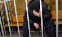 Лидер банды Челябинских грабителей получил срок
