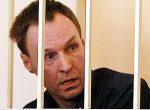 Криминальный авторитет Артур Кжижевич