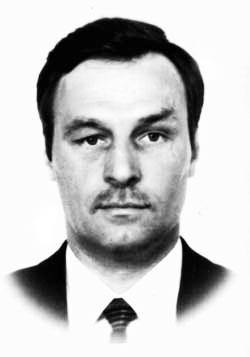 Артур Кжижевич
