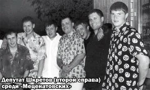 Второй справа - Юрий Шкретов. В окружении Осиновской братвы