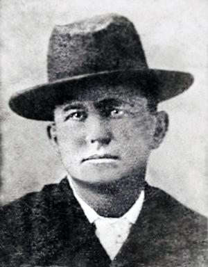 Билл Далтон