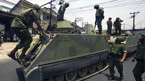 Мексиканский спецназ