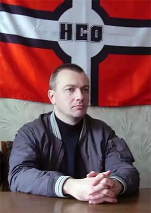Дмитрий Румянцев нсо