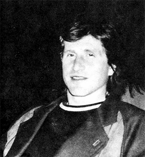 Владислав Ваннер - Бобон