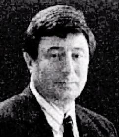 Давид Богатин