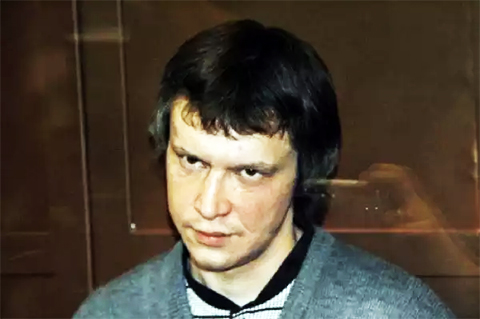 Маньяк Александр Юрьевич Пичушкин
