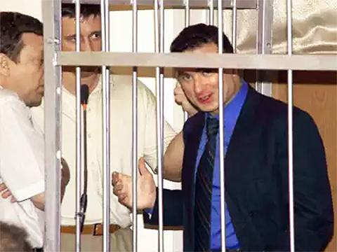 Михаил Мирилашвили в суде