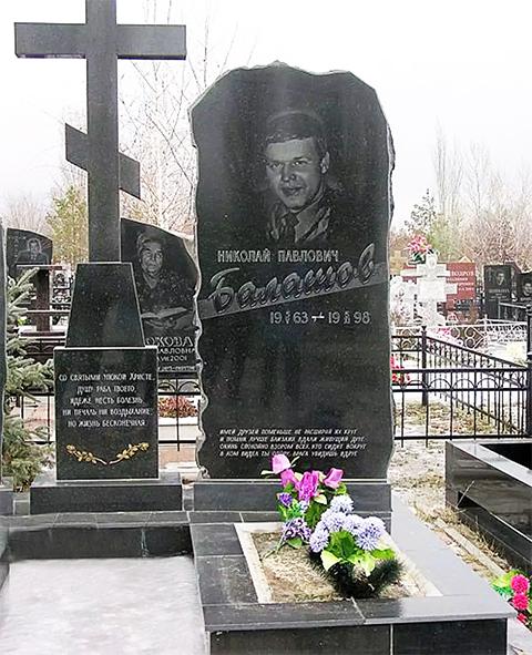 """На могиле убитого Балаша - надпись, намекающая: вора убил кто-то из """"своих"""""""