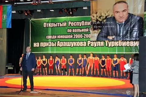 Рауль Арашуков турнир