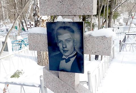 Могила Олега Нелюбина - одного из лидеров ОПГ