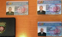 В Харькове задержали рэкетиров