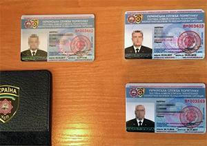 Бандиты с удостоверениями «Украинской службы спасения» занимались рэкетом