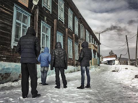 ауе забайкальский край
