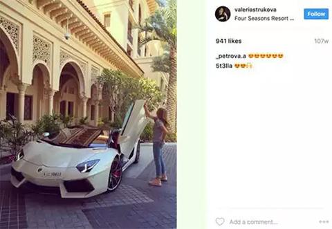 15-летняя дочь Струкова признается, что любит дорогие автомобили