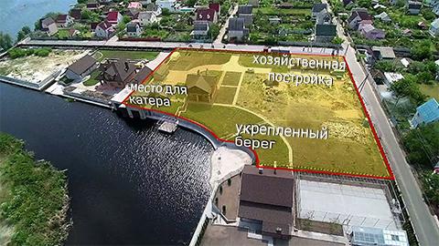 Имущество генерала Александра Терещука
