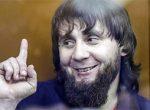 Суд назначил наказание убийцам Немцова