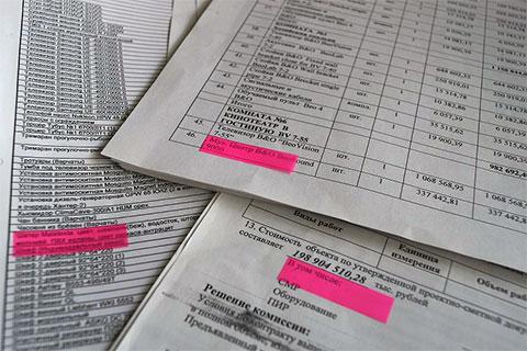 Акт приема-передачи имущества в резиденциях губернатора Ямала Дмитрия Кобылкина