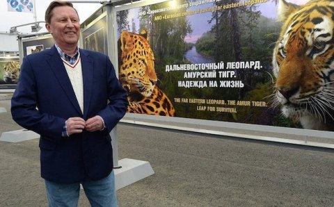 Сергей Иванов на фотовыставке в Сочи, посвящённой леопардам и тиграм
