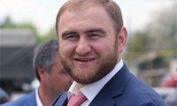 Дела сенатора Арашукова