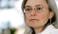 Убийство Анны Политковской могут раскрыть