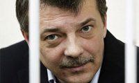 Дело о коррупции против главы ГУ СБ СК России