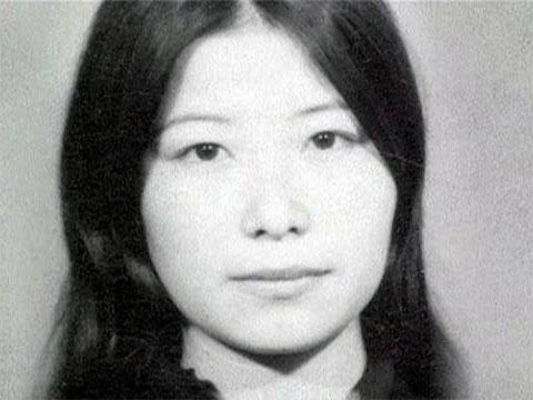 Фусако Сигенобу