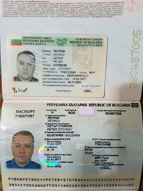 Поддельный паспорт Петера Стойкова