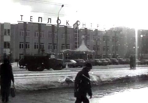 Завод Теплоконтроль