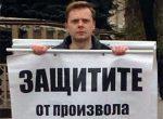 Воронежские дела