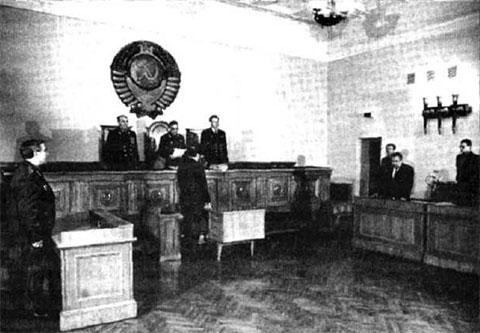 Верховный суд СССР