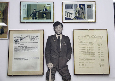 Стенд Вениамину Вайсману в музее