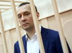 У полковника Захарченко изымут 9 миллиардов активов