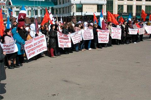 Митинг в Казани