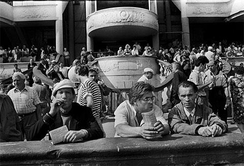 Болельщики на Московском ипподроме