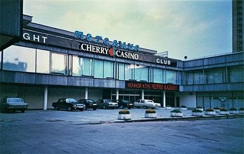 Одним из самых известных игорных заведений Москвы 90-х было казино «Метелица», расположенное на Новом Арбате. Там же, неподалеку, находился не менее популярный ресторан и клуб «Мираж».