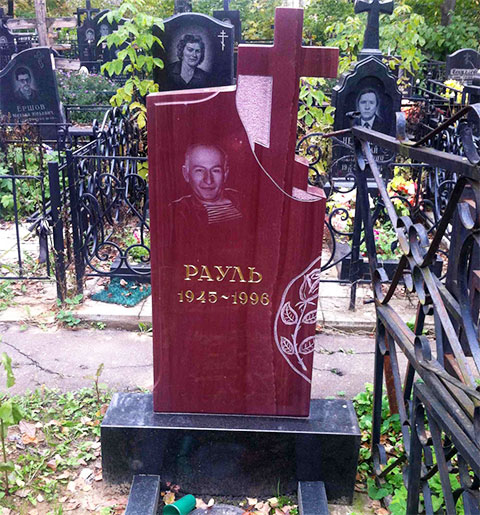 Могила вора в законе Рауля Гогилавы