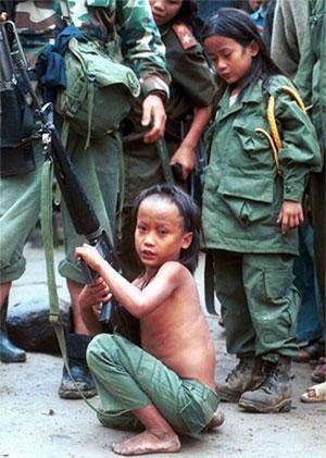 Дети Армии бога