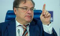 Мошенничество Эраста Галумова
