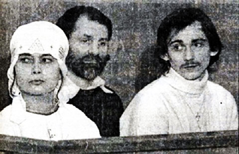 Слева: Мария Цвигун, Юрий Кривоногов и Виталий Ковальчук (Иоанн-Петр Второй)
