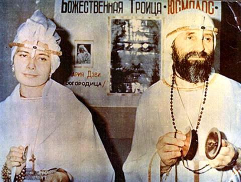 Мария Цвигун и Юрий Кривоногов