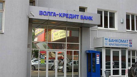 Волга Кредит банк